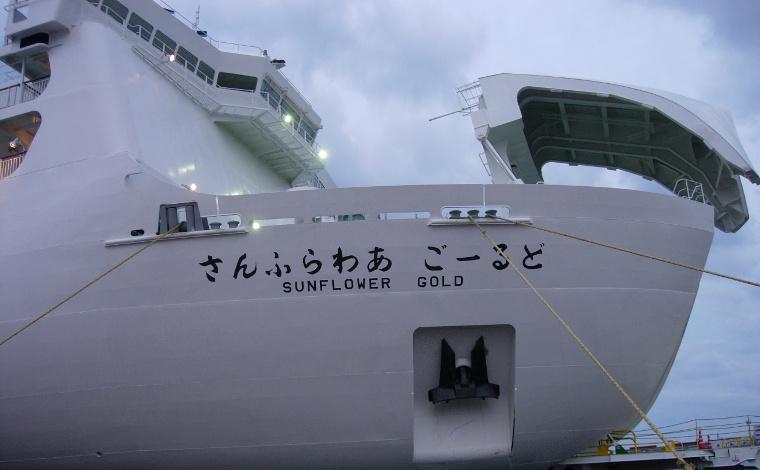瀬戸内海クルーズを意識した4隻、週末便はイベントも3