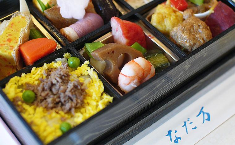 【12:00】昼食は京の名店「なだ万」の懐石弁当1