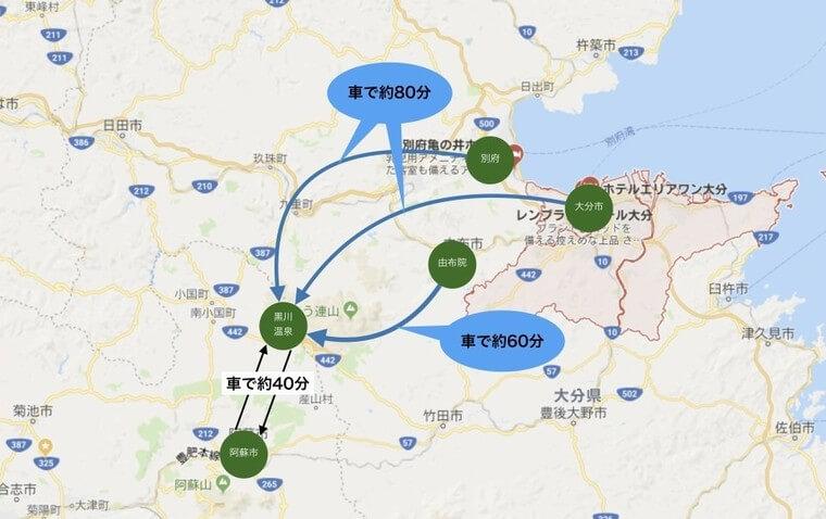 Vol.3 初めての九州!大分から阿蘇を周遊する2泊3日王道ルートへ1