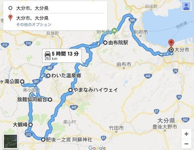 Vol.3 初めての九州!大分から阿蘇を周遊する2泊3日王道ルートへ2
