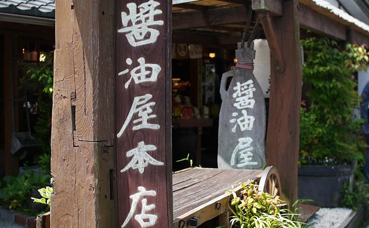 インバウンド観光客に大人気「湯布院醤油屋本舗の醤油プリン」1