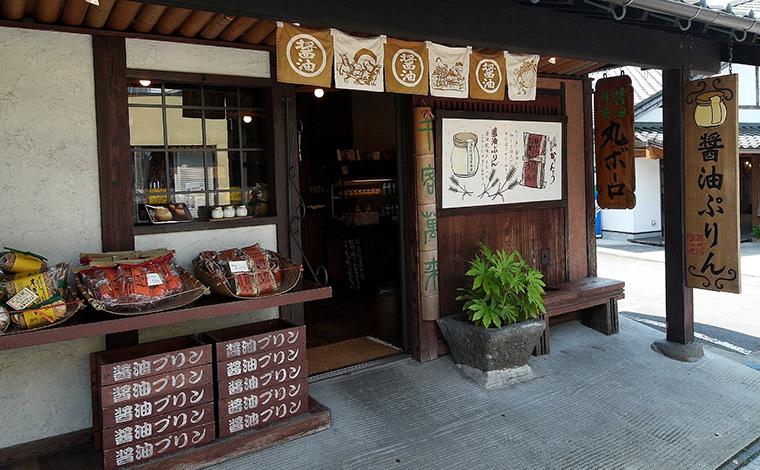 インバウンド観光客に大人気「湯布院醤油屋本舗の醤油プリン」2