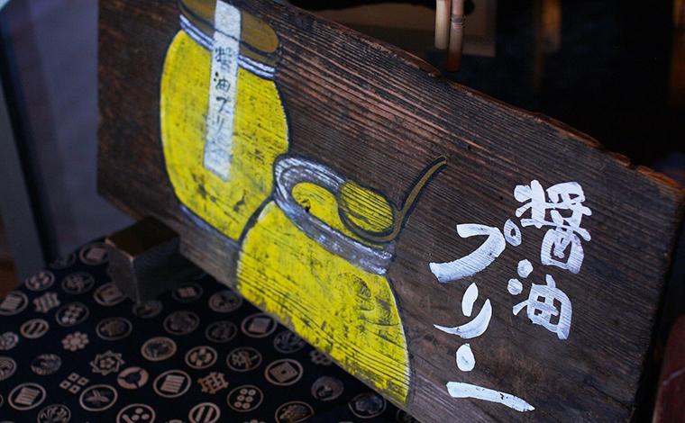インバウンド観光客に大人気「湯布院醤油屋本舗の醤油プリン」4