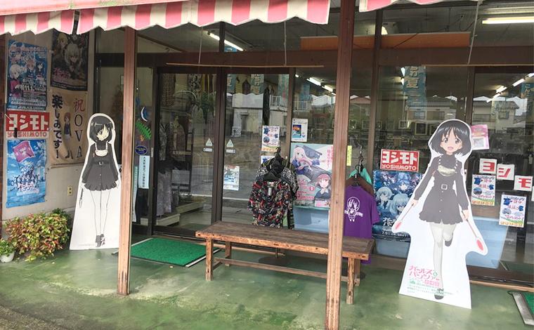 昭和レトロな雰囲気の漂う商店街と、漁港町の路地2