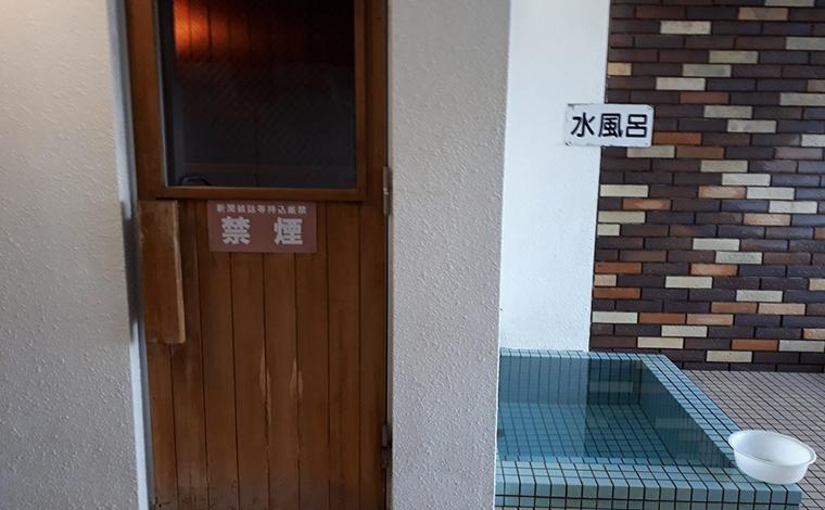 第2回 虎杖浜温泉 ホテルいずみ(北海道・白老町)6
