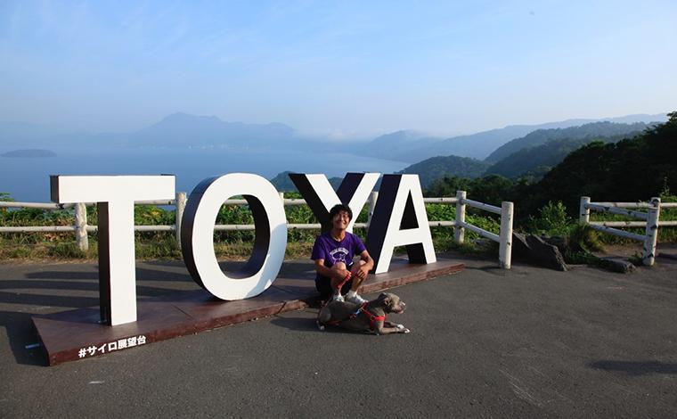 行ってきました、愛犬と一緒に夏の北海道ドライブ!13