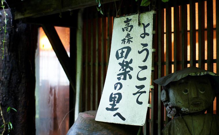 熊本ならではの素朴さを体験しよう!3