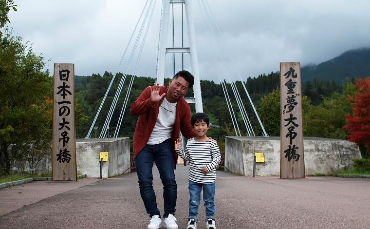 日本一の大吊橋で根性試し!1