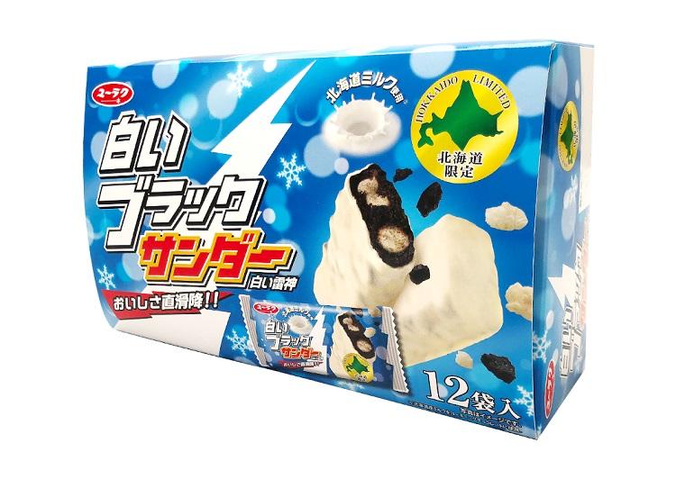 有楽製菓の今夏フルリニューアル商品「白いブラックサンダー」2