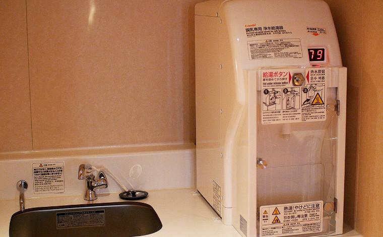 おすすめ理由10 哺乳瓶用の給湯器も設置されているから赤ちゃんも安心!2