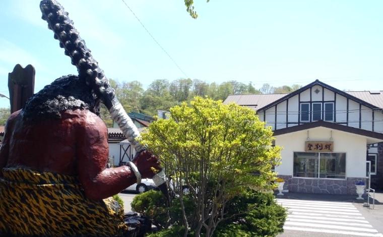 第3回 濁川温泉 新栄館(北海道・森町)1