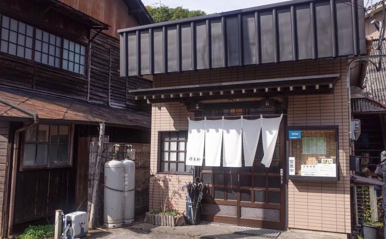 その2.昔ながらの雰囲気と全てが美味しい定食屋。源来軒1