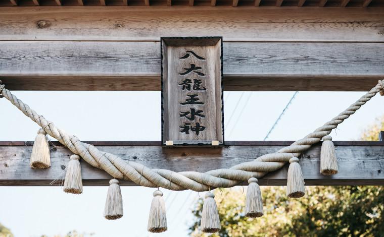 女子旅で巡る「神話の里・高千穂」開運ツアー17