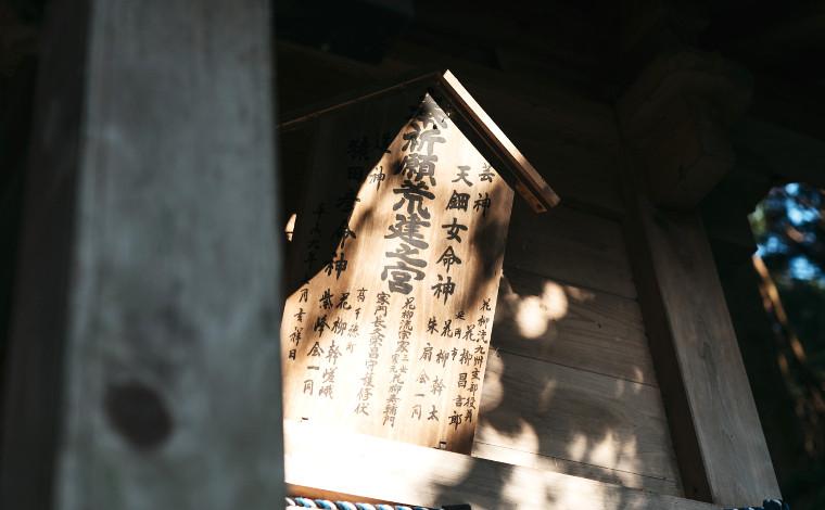 女子旅で巡る「神話の里・高千穂」開運ツアー31
