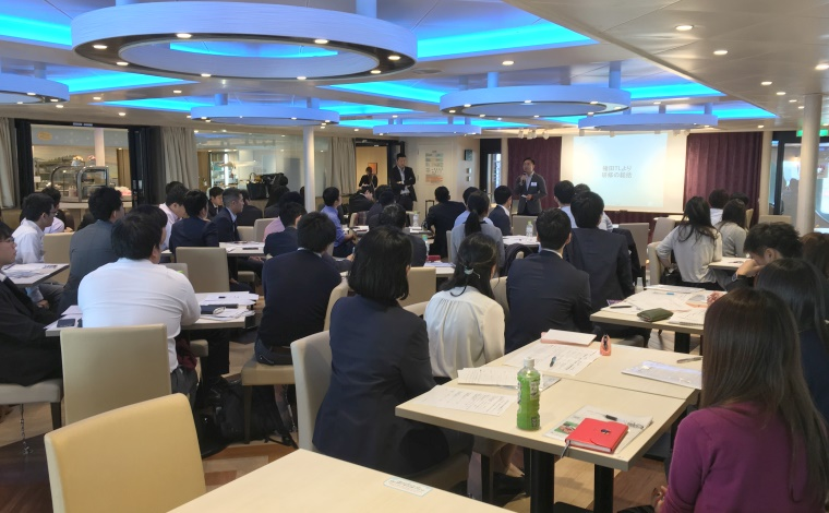 北海道への社内研修の一環で船旅を活用1
