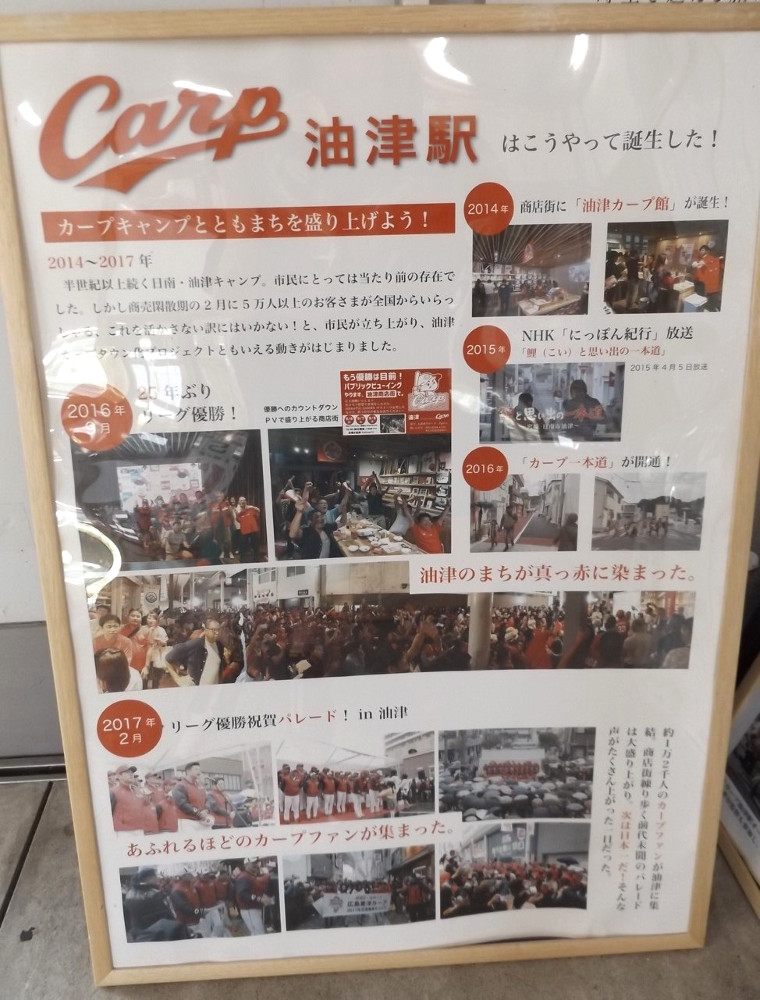 カープと商店街の再生ドラマ1