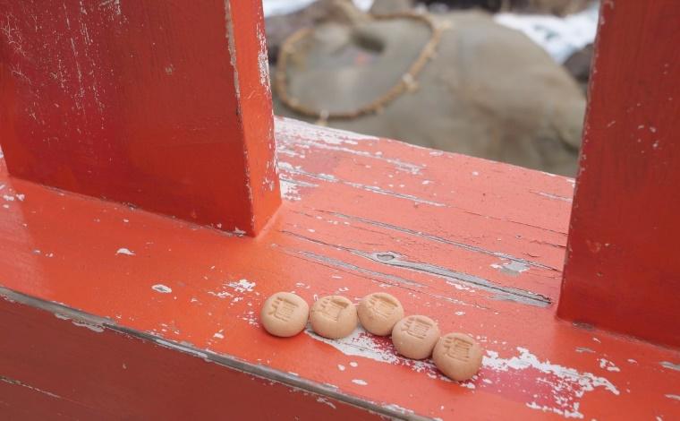 ようやくたどり着いた鵜戸神宮で運玉を10