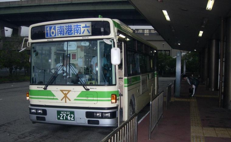 大阪南港かもめフェリーターミナル2