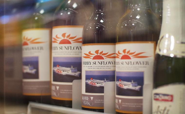 船上で乾杯!オリジナルワイン&充実ドリンクと ご当地おつまみでカジュアルクルーズを!1