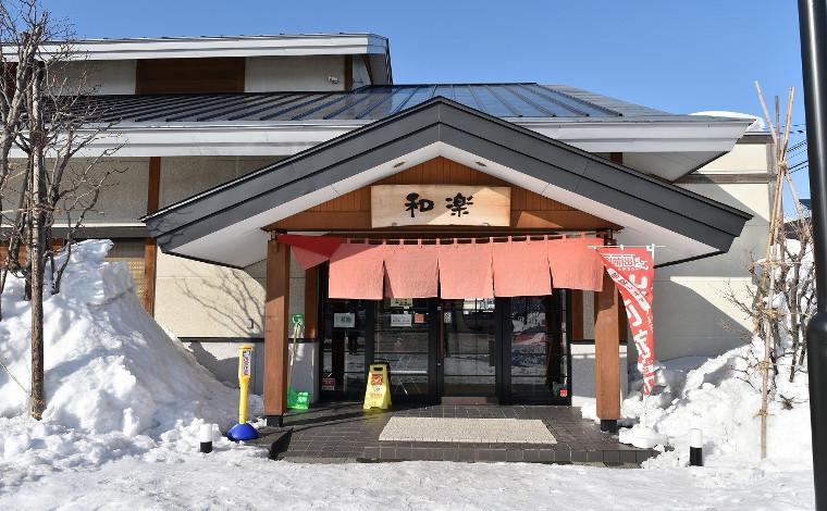 「回転寿し 和楽」札幌を代表する回転寿司店は本物にこだわる1