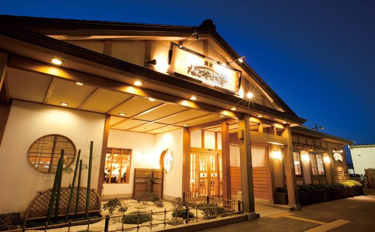 「回転寿司 なごやか亭」 こぼれいくらが有名な釧路生まれのお店1