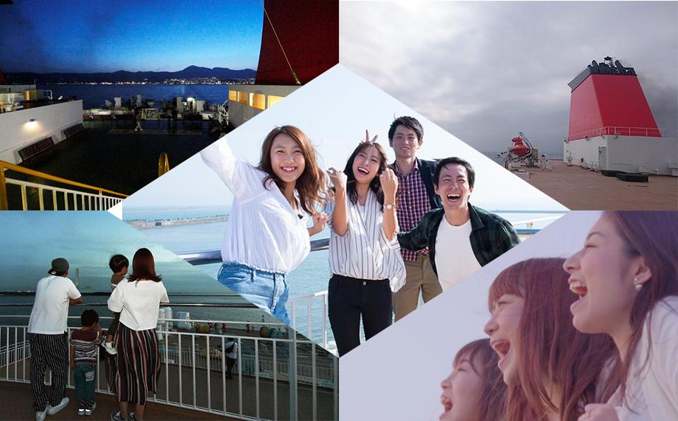 家族と、友達と、一人でも、フェリー旅は楽しい! 編集部おすすめ記事5選
