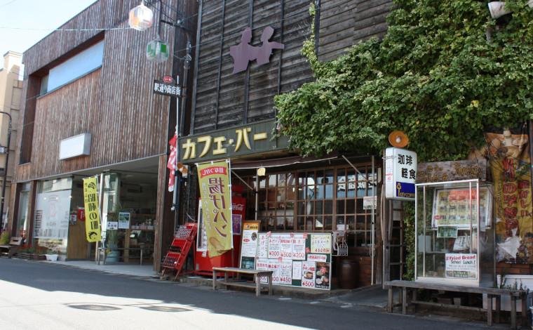 豊後高田女子旅「カフェ&バー ブルヴァール」