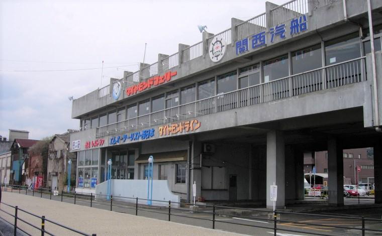 旧フェリーターミナルの建物