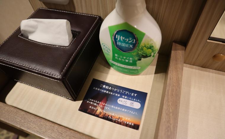 清掃・除菌が完了したことを示すメッセージカード。裏にお客さまからのコメントが書かれていることも。