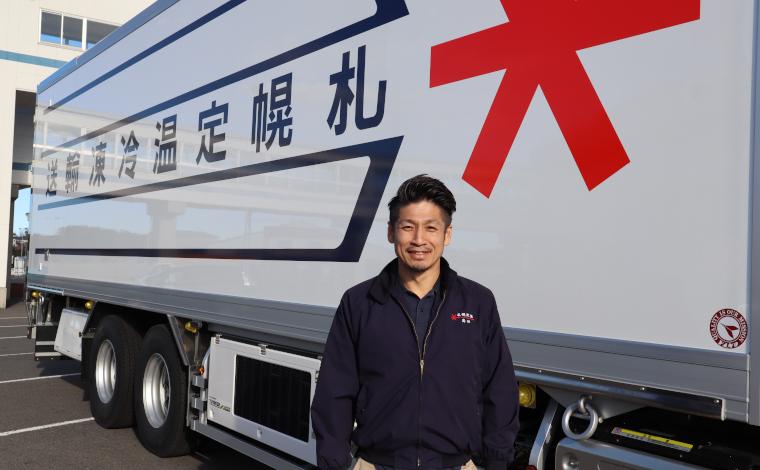 札幌定温運輸のトラックとドライバー
