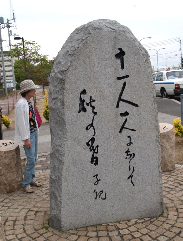 漱石に対して子規が送った惜別の句