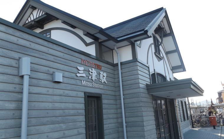 伊予鉄道の三津駅