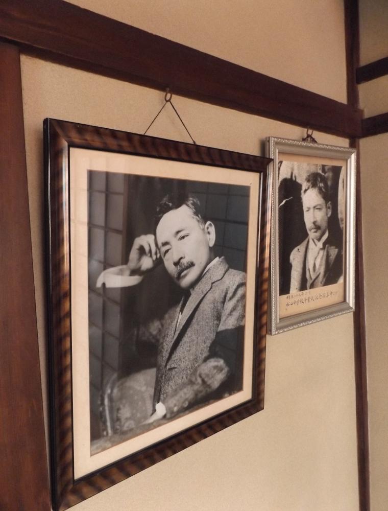道後温泉本館に掲げられていた夏目漱石の写真