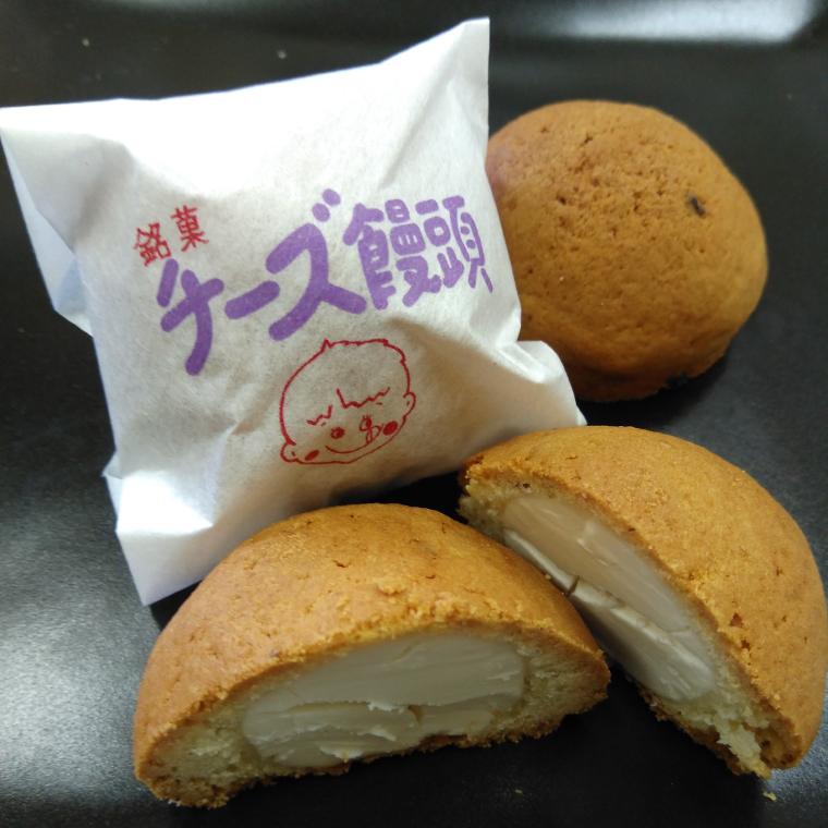 宮崎チーズ饅頭