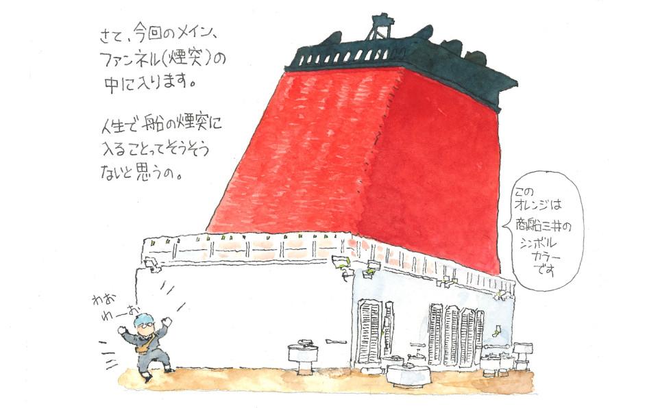 モリナガ・ヨウイラスト:ファンネル
