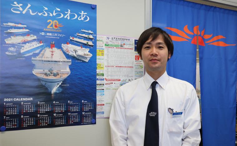 商船三井フェリーは2021年7月で創業20周年