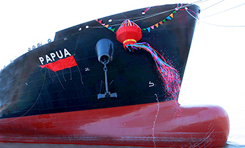 New Lng Carrier Papua Delivered To Serve Png Lng Project