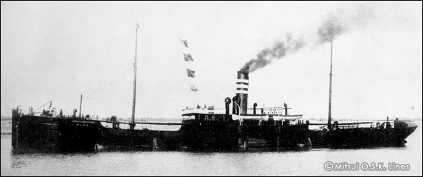 MOL Ships